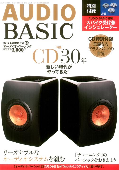 AUDIO BASIC